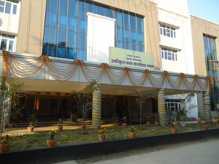 INDIAN INSTITUTE OF HANDLOOM TECHNOLOGY